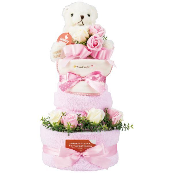 おむつケーキ 3段/ピンク(内祝い 結婚内祝い 出産内祝い 景品 結婚祝い 引き出物 香典返し ギフト お返し)(キャッシュレス5%還元)