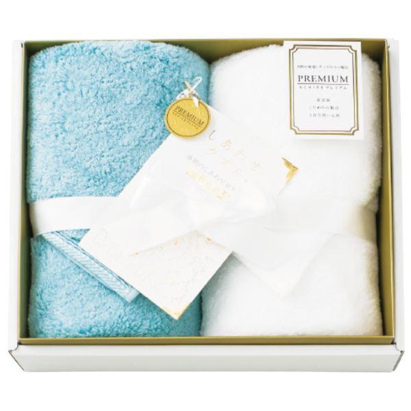 【まとめ買い10セット】しあわせタオル フェイスタオル2枚セット/ブルー(内祝い 結婚内祝い 出産内祝い 景品 結婚祝い 引き出物 香典返し ギフト お返し タオルギフト)(キャッシュレス5%還元)