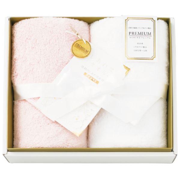 【まとめ買い10セット】しあわせタオル フェイスタオル2枚セット/ピンク(内祝い 結婚内祝い 出産内祝い 景品 結婚祝い 引き出物 香典返し ギフト お返し タオルギフト)(キャッシュレス5%還元)