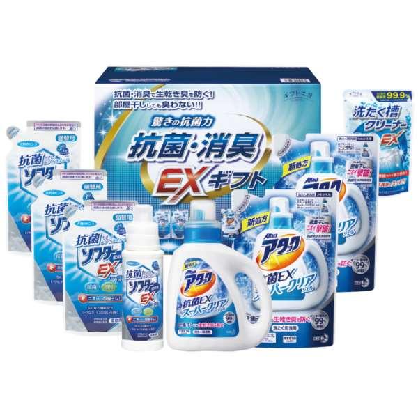 【まとめ買い10セット】ギフト 抗菌消臭EX洗剤ギフトセット EXZ-50(内祝い 結婚内祝い 出産内祝い 景品 結婚祝い 引き出物 香典返し お返し 洗剤ギフトセット)(スーパーセール キャッシュレス5%還元)