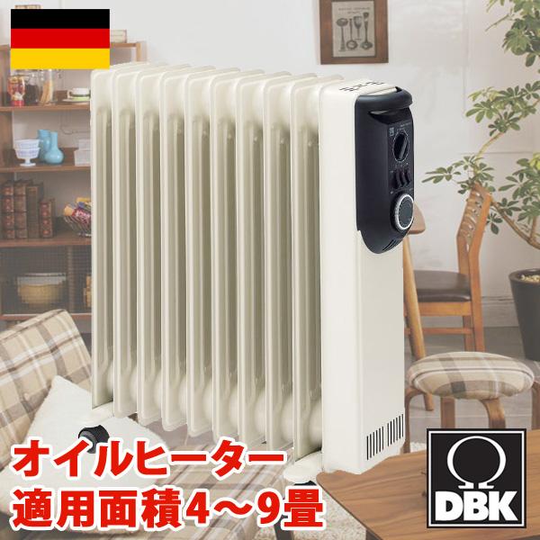 DBK オイルヒーター HEZ13 10KTH(適用面積4~9畳用)省エネ&安全装置付き(暖房器具 寒さ対策 暖かい オイルラジエターヒーター 安心 おしゃれ ドイツ製 節約家電 新生活応援)(キャッシュレス5%還元)