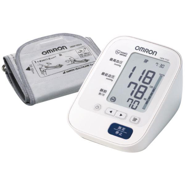 OMRON(オムロン)上腕式血圧計(記念品 イベント パーティ プレゼント 景品 粗品 賞品 ノベルティ ギフト)(エントリーでポイント最大4倍セール)