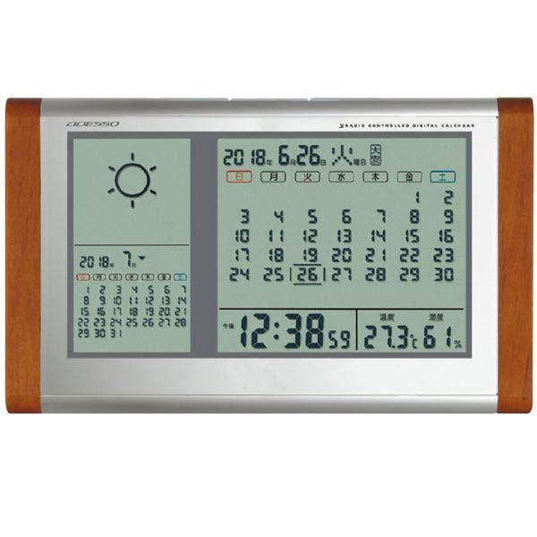 アデッソ(ADESSO) カレンダー電波時計(天気予報機能付)(内祝い 結婚内祝い 出産内祝い 結婚祝い ギフト 引き出物 お返し 新生活応援)(キャッシュレス5%還元)