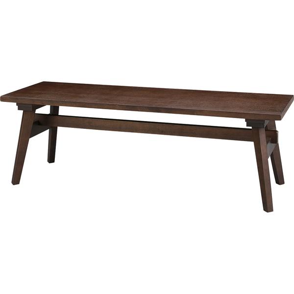 ベンチ Moti(モティ)ブラウン/幅120cm(メーカー直送 天然木 木製 椅子 イス いす 二人掛け 三人掛け インテリア 家具 ナチュラル シンプル 北欧 オシャレ 人気 AZUMAYA 東谷)