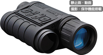 デジタルナイトビジョン(暗視スコープ)ブッシュネル エクイノクスZ4R(アウトドア用品 アウトドアグッズ キャンプ用品 車中泊 便利グッズ 精密機器 正規品 新生活応援)(キャッシュレス5%還元)