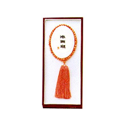 数珠 念珠 女性用深海サンゴBカラー(スーパーセール 500円OFFクーポン配布中)