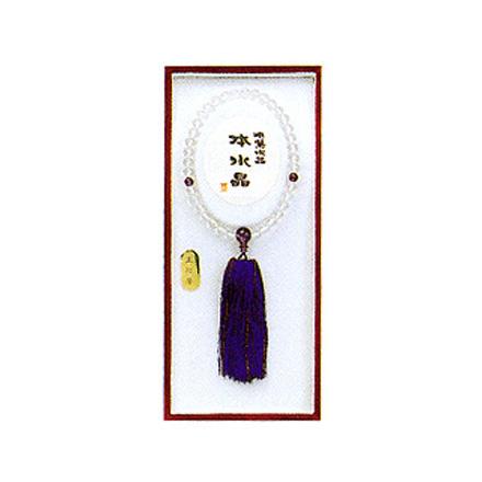 数珠 念珠 女性用天然水晶(紫水晶仕立