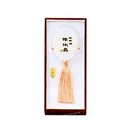 数珠 念珠 女性用天然水晶(サンゴ仕立)片手