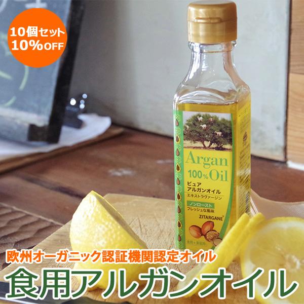 ZITARGANE Argan oil extra virgin (non-roast type) ★ / for natural 100% oil edible + beauty native of Morocco★