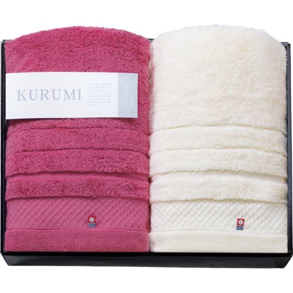 KURUMI バスタオル2P/ホワイトピンク KUM-1001-2(内祝い 結婚内祝い 出産内祝い 景品 結婚祝い 引き出物 香典返し タオルギフト お返し)(キャッシュレス5%還元)