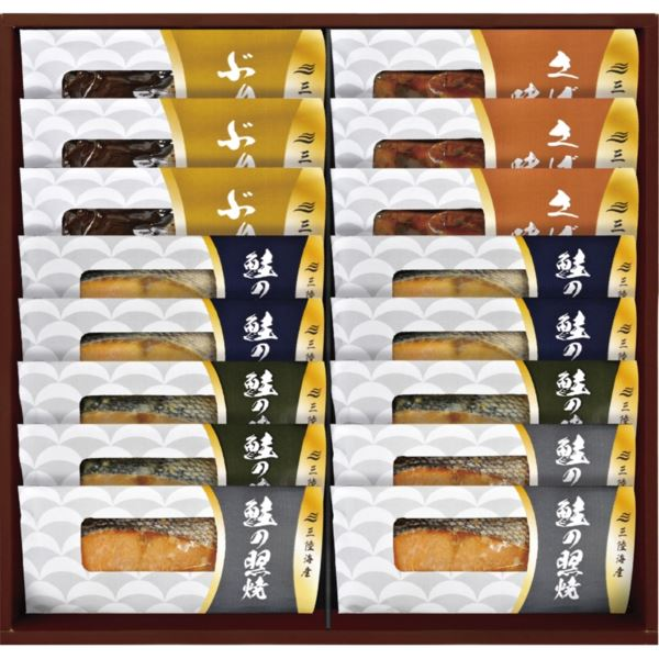 北海道産鮭の切身&三陸産煮魚 DIM-80(内祝い 結婚内祝い 出産内祝い 景品 結婚祝い 引き出物 香典返し お返し ギフト)(キャッシュレス5%還元)