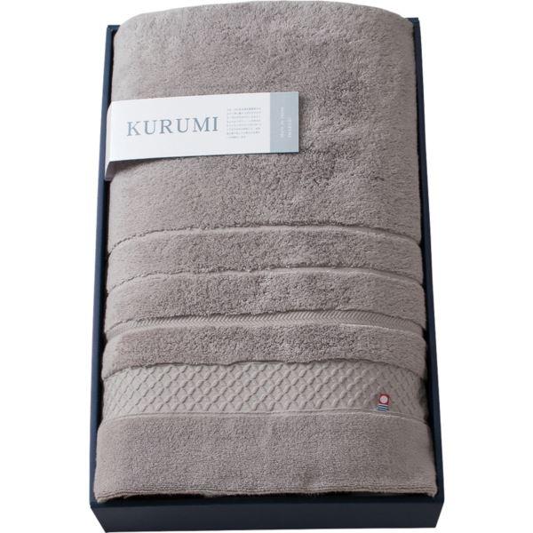 KURUMI 今治製パイル綿毛布/グレー KUM-1555 GY(内祝い 結婚内祝い 出産内祝い 景品 結婚祝い 引き出物 香典返し 寝具ギフト お返し)(キャッシュレス5%還元)