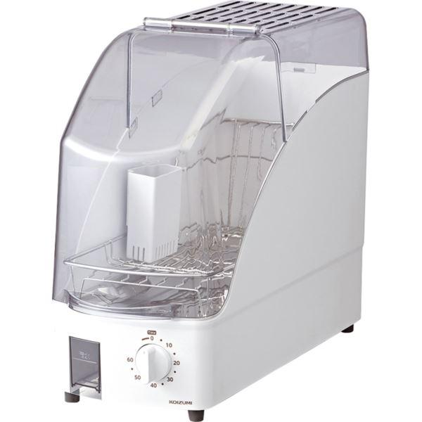 【まとめ買い10セット】コイズミ 食器乾燥器 KDE-0500/W(内祝い 結婚内祝い 出産内祝い 景品 結婚祝い 引き出物 香典返し ギフト お返し)