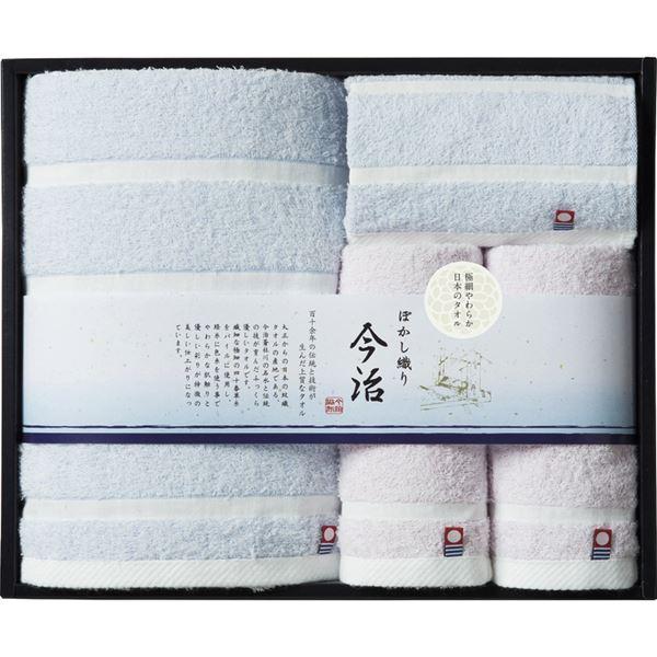 【まとめ買い10セット】日本名産地 今治ぼかし織りタオルセット TMS5006205(内祝い 結婚内祝い 出産内祝い 景品 結婚祝い 引き出物 香典返し お返し タオルギフト 新生活応援)