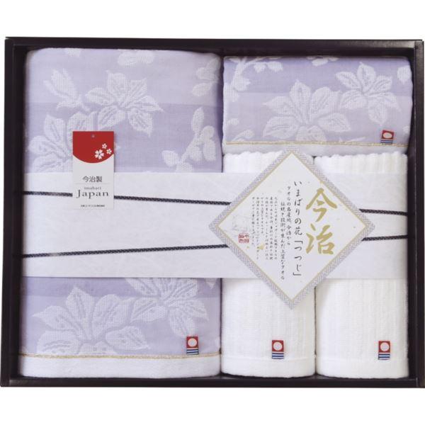 【まとめ買い10セット】日本名産地 今治つつじタオルセット TMS5009005(内祝い 結婚内祝い 出産内祝い 景品 結婚祝い 引き出物 香典返し タオルギフト お返し)(スーパーセール キャッシュレス5%還元)
