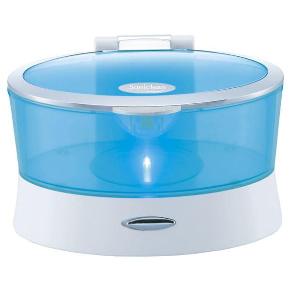 【まとめ買い10セット】音波洗浄器 ソニックリーンファイン RZ-101(日本製 家電小物)(内祝い 結婚内祝い 出産内祝い 新築祝い 就職祝い 結婚祝い お返し)(スーパーセール キャッシュレス5%還元)