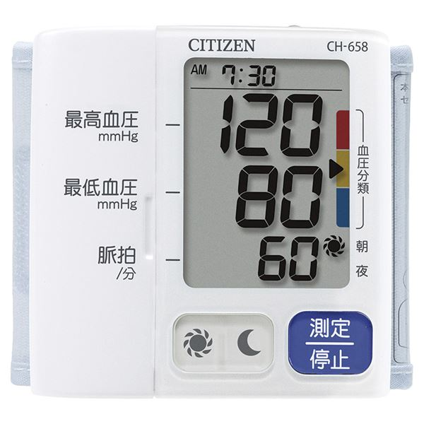 ギフト シチズン 手首式血圧計 CH658-WH(健康 理美容器具)(内祝い 結婚内祝い 出産内祝い 新築祝い 就職祝い 結婚祝い 引き出物 お返し)(キャッシュレス5%還元)