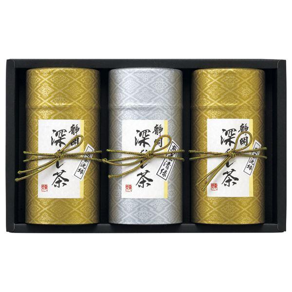 静岡銘茶 深むし茶 FMC-100B(日本茶)(内祝い 結婚内祝い 出産内祝い 新築祝い 就職祝い 結婚祝い 引き出物 香典返し お返し)(キャッシュレス5%還元)