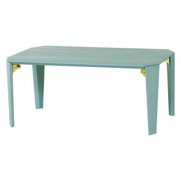 【まとめ買い10セット】折れ脚ローテーブル LT-TK750LBL(家具)(内祝い 結婚内祝い 出産内祝い 新築祝い 就職祝い 結婚祝い お返し 新生活応援)(お買い物マラソンセール)