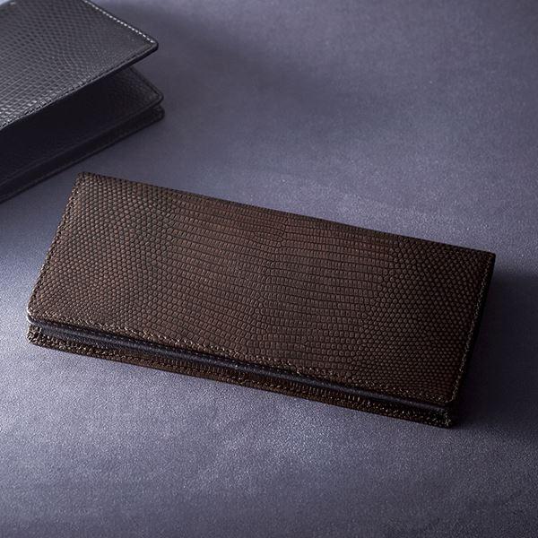 リザード長財布/ブラウン S-NOM15397BRN(日本製 財布)(内祝い 結婚内祝い 出産内祝い 新築祝い 就職祝い 結婚祝い 引き出物 お返し)(キャッシュレス5%還元)
