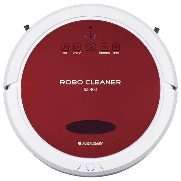 ANABAS ロボット掃除機(掃除機)(内祝い 結婚内祝い 出産内祝い 新築祝い 就職祝い 結婚祝い 引き出物 香典返し お返し)(お買い物マラソンセール)