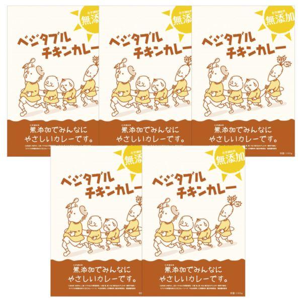【まとめ買い10セット】ベジタブルチキンカレー MK-25(日本製 レトルトカレー レトルト食品)(内祝い 結婚内祝い 出産内祝い 新築祝い 就職祝い 結婚祝い 引き出物 香典返し お返し)(キャッシュレス5%還元)