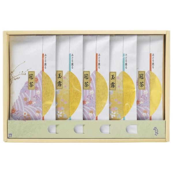 宇治茶詰合せ MK2-80(日本茶)(内祝い 結婚内祝い 出産内祝い 新築祝い 就職祝い 結婚祝い 引き出物 香典返し お返し)(キャッシュレス5%還元)