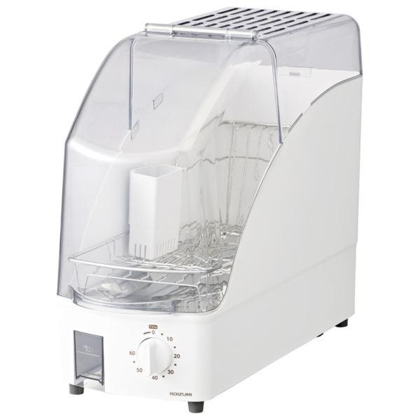 コイズミ 小型食器乾燥機 KDE-0500/W(家電小物)(内祝い 結婚内祝い 出産内祝い 新築祝い 就職祝い 結婚祝い お返し)(キャッシュレス5%還元)
