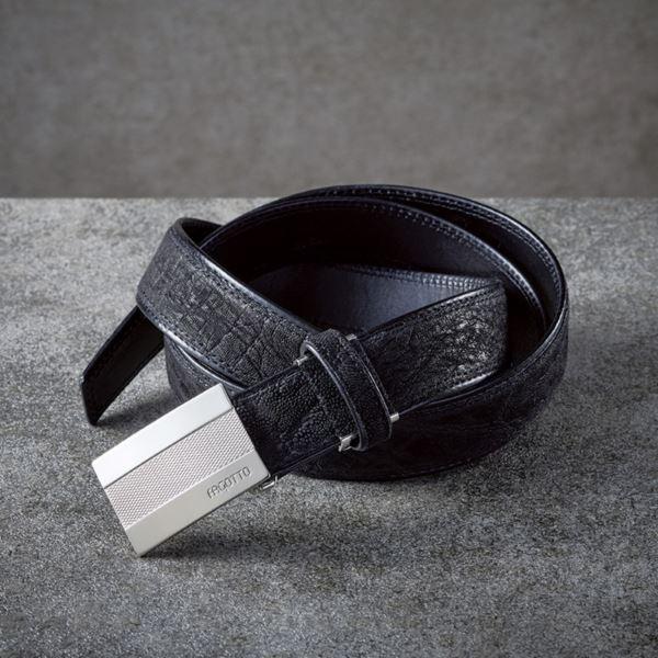 【まとめ買い10セット】象革ベルト/ブラック FBL-05(日本製 ベルト)(内祝い 結婚内祝い 出産内祝い 新築祝い 就職祝い 結婚祝い 引き出物 お返し)