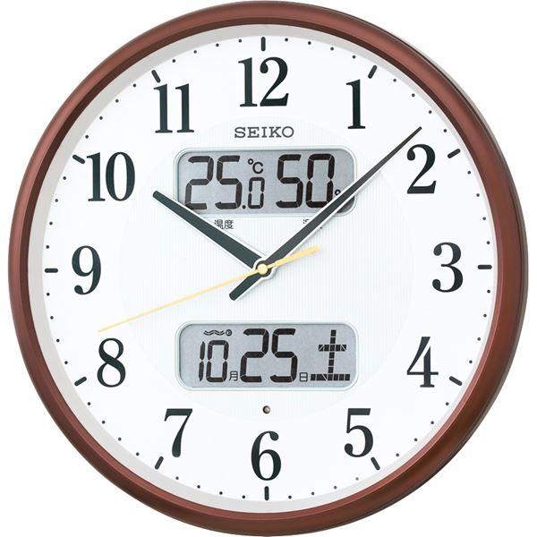 セイコー 電波掛時計 KX383B(内祝い 結婚内祝い 出産内祝い 景品 結婚祝い 引き出物 香典返し ギフト お返し 新生活応援)(キャッシュレス5%還元)