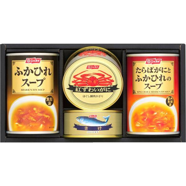 【まとめ買い10セット】ニッスイ 缶詰・スープ缶詰ギフトセット FS-30(内祝い 結婚内祝い 出産内祝い 景品 結婚祝い 引き出物 香典返し ギフト お返し)(キャッシュレス5%還元)
