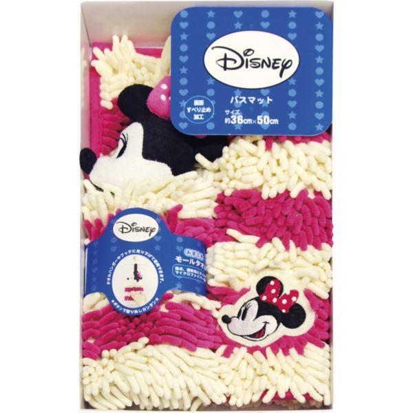 【まとめ買い10セット】Disney(ディズニー) モールマット&モールタオルセット/ミニー 72097(内祝い 結婚内祝い 出産内祝い 景品 結婚祝い 引き出物 香典返し タオルギフト お返し)