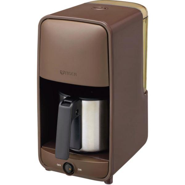 タイガー コーヒーメーカー810ml/ダークブラウン ADC-A060TD(内祝い 結婚内祝い 出産内祝い 景品 結婚祝い 引き出物 香典返し ギフト お返し)(キッチン家電)(キャッシュレス5%還元)