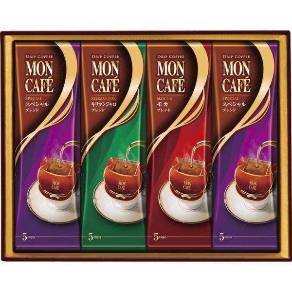 【まとめ買い10セット】モンカフェ ドリップコーヒー詰合せ MCS-25C(内祝い 結婚内祝い 出産内祝い 景品 結婚祝い 引き出物 香典返し コーヒーギフト お返し)(キャッシュレス5%還元)