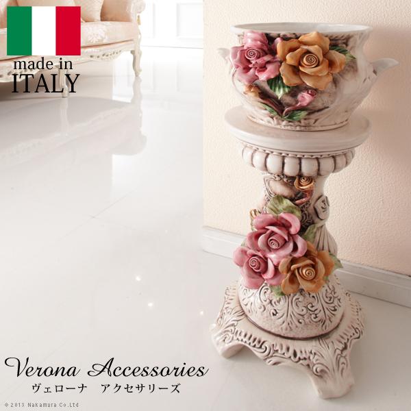 ヴェローナアクセサリーズ 陶製コラムポット イタリア 家具 ヨーロピアン アンティーク風(キャッシュレス5%還元)