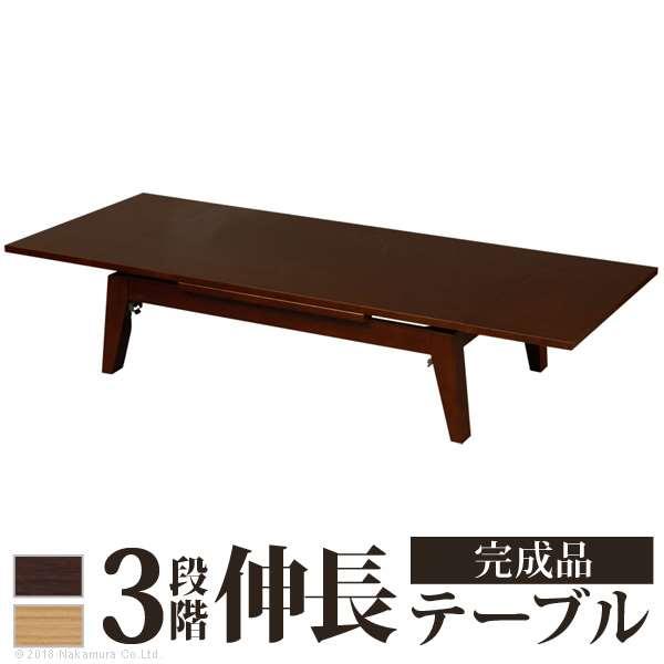 折れ脚伸長式テーブルGrande wing(グランデ ウイング メーカー直送(お買い物マラソンセール 500円OFFクーポン配布中)