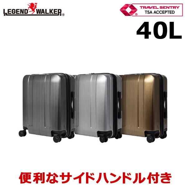メーカー直送 レジェンドウォーカースーツケース軽量タイプ40L Sサイズ(キャリーバッグ キャリーケース 旅行カバン おしゃれ 人気 キャリーケース TSAロック 海外旅行 機内持込対応 容量拡張機能 新生活応援)(キャッシュレス5%還元)