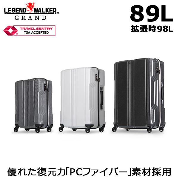 レジェンドウォーカーグランド BLADE(ブレイド) 縦型ビジネスキャリーケース 89L(拡張時98L)(メーカー直送 キャリーバッグ スーツケース 容量拡張機能搭載 旅行カバン おしゃれ 人気 キャリーケース TSAロック 海外旅行)