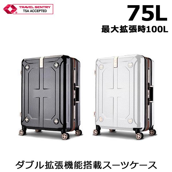 メーカー直送 レジェンドウォーカープレミアム スーツケースハードケースキャリーケース75L(最大拡張時100L)/Lサイズ(ダブル拡張機能搭載 キャリーバッグ スーツケース おしゃれ 人気キャリーケース TSAロック 海外旅行)(イーグルス感謝祭セール)
