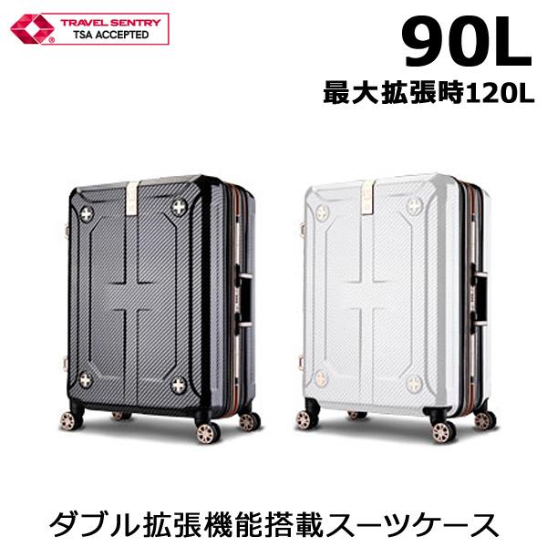 メーカー直送 レジェンドウォーカープレミアム スーツケースハードケースキャリーケース90L(最大拡張時120L) LLサイズ(ダブル拡張機能搭載 キャリーバッグ スーツケース おしゃれ 人気キャリーケース TSAロック 海外旅行 新生活応援)(キャッシュレス5%還元)