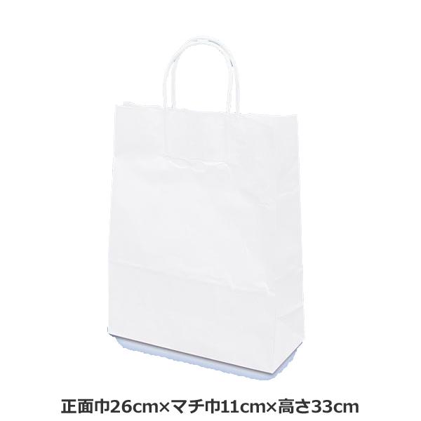 Wedding Gift Bags Sri Lanka : Rakuten Global Market: Gift bag white solid T-X (10 pieces) (paper bag ...