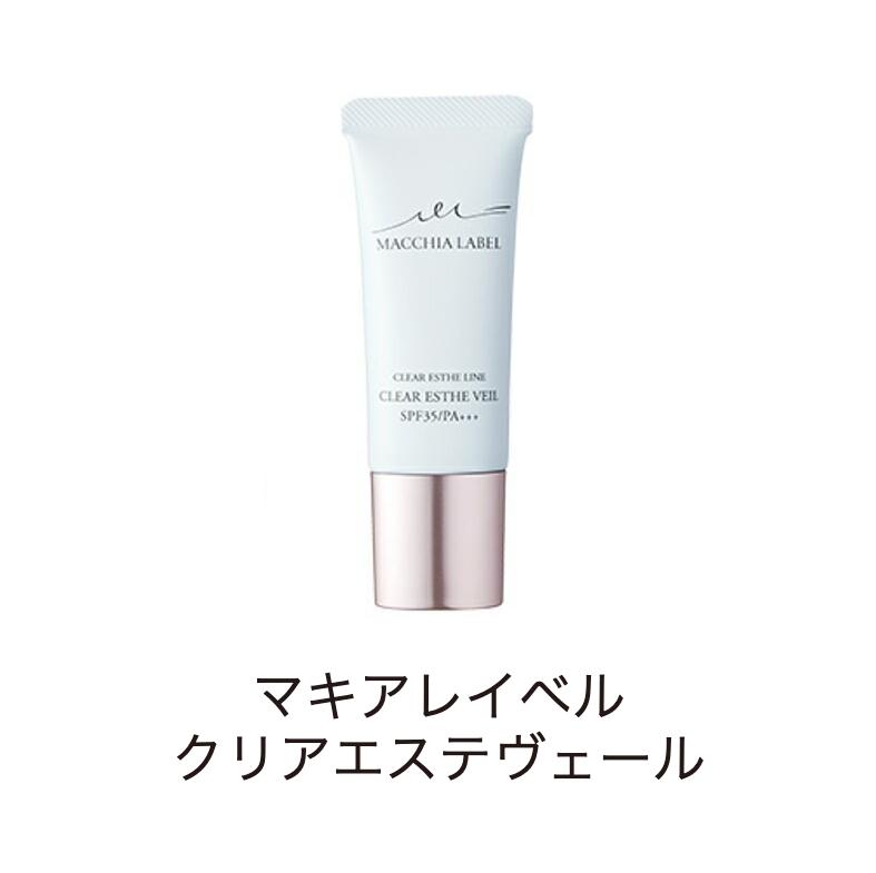 美容液ファンデ市場15年連続売上 NO.1 日本で一番売れている リキッドファンデーション 定価 クリアエステヴェール シリーズ 新色追加して再販 マキアレイベル 薬用 美容液 JIMOS PA+++ ファンデーション リキッド 13ml SPF35 近赤外線カット
