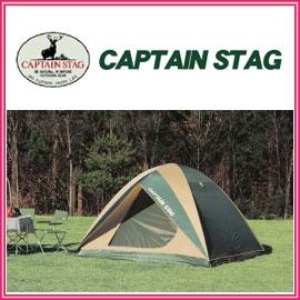 キャプテンスタッグ M-3102 プレーナ ドームテント 5~6人用 ベーシックで使いやすい、クロスポール型のドームテント アウトドア