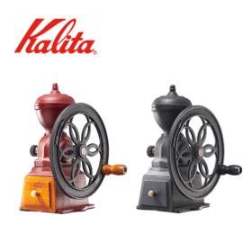 Kalita カリタ ダイヤミルN レッド #42137/ブラック #42138 手挽きコーヒーミル