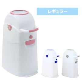 【色 ブロンズ・ブルーのみ】くるっとポン レギュラー おむつ処理容器 Diaper Champ おむつ 処理