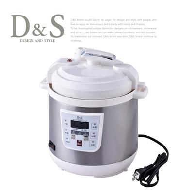 ■送料無料■D&S 電気圧力鍋 2.5L マイコン式 簡単操作 手間ひまかけず レシピ付き デザイン&スタイル STL-EC30