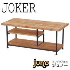 【メーカー直送の為代引き不可】◆送料無料◆ヤマソ JOKER TVボード 75-351 90幅 テレビボード アンティーク