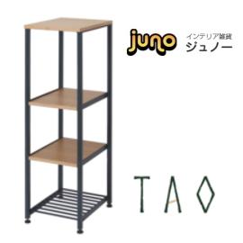 【メーカー直送の為代引き不可】◆送料無料◆ヤマソロ TAO タオシリーズ ラック 78-357 家具 収納