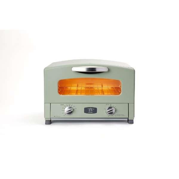 ■大人気!■ アラジン オーブン トースター グラファイトトースター Aladdin CAT-GS13B(G)  グリーン プレゼント・贈り物に