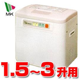 【エムケー精工】 RMJ-54TN 蒸し機能付き餅つき機(3升タイプ) もちつき機/餅つき器/もちつき器 RMJ54TN